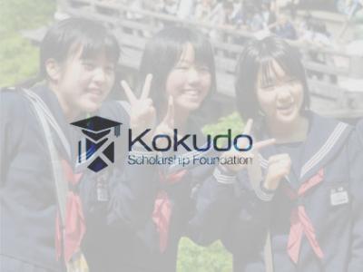 Kokudo